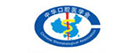 "<span style=""font-family:Arial, Helvetica, sans-serif;"">Chinese Stomatological Association</span><span></span>"